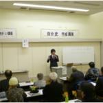 須藤が自分史講座の講師を務める事が増えてきています