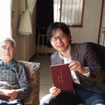 97歳のお客様の家に自分史の納品に行きました